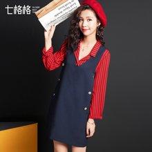 新品 七格格 新款衬衫+连衣裙时尚套装女  MQ201