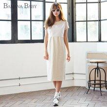 香蕉宝贝新款竖条纹可拆卸的背心配连衣裙假两件套装D62T013