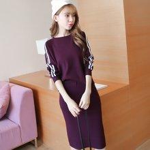 百依恋歌 秋新款针织套装女两件套包臀裙毛衣长袖套装裙 BLWH1651