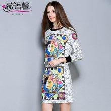 薇语馨 1441 特色团上衣+裙子两件套
