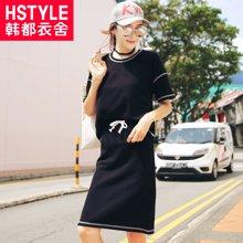韩都衣舍2018韩版女装夏装新款纯色两件套休闲时尚套装GJ6698茆
