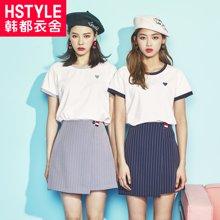 韩都衣舍2017韩版女装夏装新款显瘦刺绣条纹时尚休闲套装