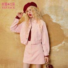 妖精的口袋 两颗珍珠 秋季外套半身裙套装