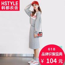 韩都衣舍2018新款女装春装韩版显瘦加绒两件套潮时尚套装RW7302瑒