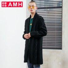 AMH韩版男装春装2018学生开衫休闲纯色中长款毛衣男NZ7255琳