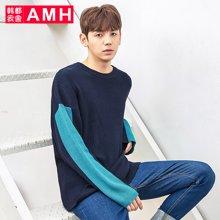 AMH男装韩版2018春季青年学生潮流休闲男士长袖针织衫男NX7298恊