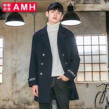 AMH韩版男装冬装2017新款休闲潮流青年宽松毛呢大衣男QU7082薬