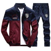 史克维斯春季运动卫衣男套装卫衣外套学生修身韩版潮男装棒球衣服STD10