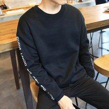 史克维斯秋季薄款打底衫韩版套头圆领卫衣潮牌青年男款长袖衣服潮Y22