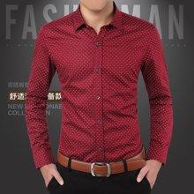 史克维斯秋季男士长袖衬衫韩版修身商务休闲时尚男装圆点青年衬衣潮C207