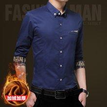 史克维斯长袖衬衫 男士加绒加厚韩版修身衬衣冬季 青年男装衬衫SC1730