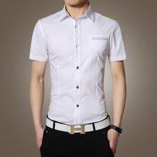 史克维斯男士短袖衬衫男夏季商务正装韩版修身型白衬衣职业装工装寸衫男装SC8899