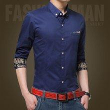 史克维斯长袖衬衫男时尚男装 商务正装纯色衬衣修身款尖领上班衣服男C1730