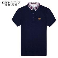 迪仕尼奴 男士夏季薄款商务休闲polo衫 莱赛尔纤维透气商务短袖衫0056