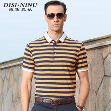 迪仕尼奴 夏季商务男士短袖T恤纯棉打底衫中年条纹爸爸翻领POLO衫0071