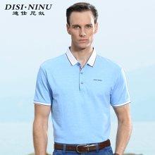 迪仕尼奴 夏季男士短袖T恤韩版翻领纯色POLO衫型男半袖打底衫0067