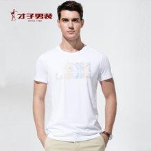 才子男装新款夏季新品男士修身时尚青春圆领休闲T恤衫男8262E0722