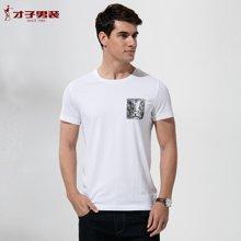 才子男装新款青春流行夏季新品男士圆领修身商务休闲短袖T恤衫8262E0622