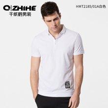 千纸鹤夏季polo衫男士短袖修身翻领棉t恤休闲纯白色半袖T恤 HMTT2185