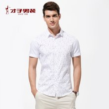 才子男装新款修身夏季男士短袖衬衫清凉透气波点T恤青年百搭衬衣POLO衫1262E0621