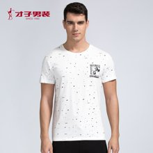 才子正品 春夏季新款男装时尚波点青年休闲迷彩纹理短袖T恤衫男 8272E3022