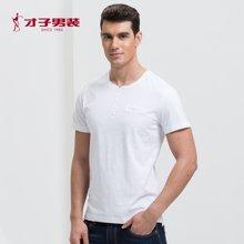 才子男装2017新款夏季青年时尚圆领纯色休闲棉质短袖纯色T恤衫男t恤8272E8622