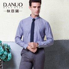 狄亚诺秋装新款商务休闲男士修身纯棉长袖衬衫 净色中年大码(146310)