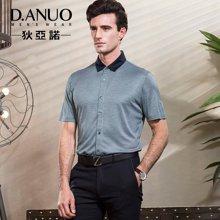 狄亚诺 夏装新品商务休闲中年男士桑蚕丝短袖衬衫 针织衬衣127480