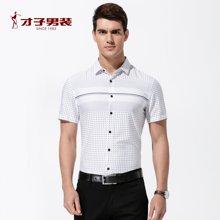 才子男装新款夏季男士时尚修身短袖衬衫透气舒适潮流休闲衬衣CZ/1262E0121