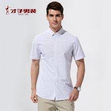 TRiES/才子新款男士短袖衬衫青年 修身圆点方领纯棉衬衣CZ/1062E1421