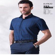 狄亚诺夏装新款商务休闲男士长袖衬衫 时尚格纹翻领衬衣116615
