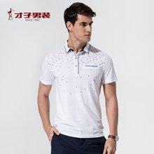 才子男装 新款 夏季新品男士方领时尚青春修身短袖休闲T恤衫POLO衫CZ/8162E8023