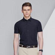 卓狼夏季商务正装男士短袖衬衫修身纯色韩版休闲衬衣男装C607