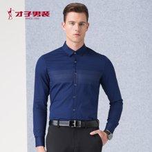 TRiES-才子男装新款春季新品男装休闲百搭修身棉长袖深蓝男衬衫1365E1921