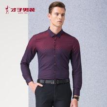 TRiES-才子男装新款2016男士长袖衬衫拼色商务休闲修身衬衫1365E0321
