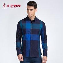 TRiES-才子男装2017春季热卖男士商务休闲时尚格子修身长袖衬衫男1371E0421