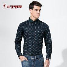 才子男装2017春季衬衫韩版修身波点纯棉商务休闲长袖衬衫1175E9321