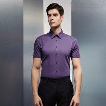 Evanhome/艾梵之家 夏季商务男士短袖衬衫修身型免烫纯色白衬衣男职业正装薄DX000-3