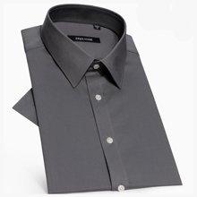 Evanhome/艾梵之家 夏季商务男士短袖衬衫修身型免烫纯色白衬衣男职业正装薄DX000-2
