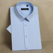 Evanhome/艾梵之家 夏季商务男士短袖衬衫修身型免烫纯色白衬衣男职业正装薄DX000小领
