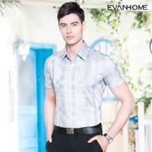 Evanhome/艾梵之家 夏季纯棉衬衫男短袖修身型免烫薄款衬衣男士商务职业正装DX16105