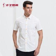 TRiES-才子男装2017夏季新男士衬衣品白色螺纹线条纹方领休闲修身短袖衬衫1272E1921