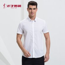 TRiES-才子男士衬衫衬衣短袖2017夏季新品白色百搭商务休闲修身短袖衬衫男1072E2021