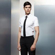 Evanhome/艾梵之家 夏季白衬衫男短袖商务正装衬衣韩版修身款短袖衬衫DX14201