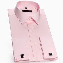 Evanhome/艾梵之家 丝光棉长袖衬衫男修身纯棉免烫法式袖扣粉红色衬衣EVH0022