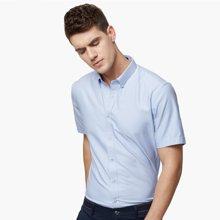 千纸鹤 夏季男士牛津纺短袖衬衫 商务免烫纯色衬衣 修身青年衬衫 HMCT1276