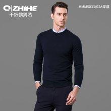 千纸鹤男士圆领毛衣 弹力 青年春季长袖套头针织衫男式线衫 HMMT5033