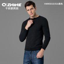 千纸鹤男装套头羊毛衫 春季青年修身纯色毛衣潮款舒适针织衫 HMMT5010
