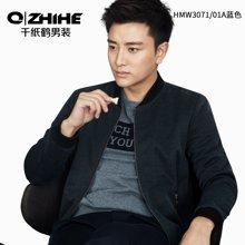 千纸鹤男装秋季商务男士针织夹克衫 弹力 修身青年棒球领外套男 HMWT3071