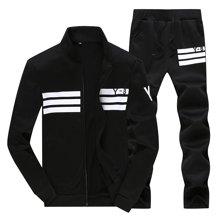 卓狼春秋季运动套装男士长袖长裤卫衣休闲运动服男青年两件套D45